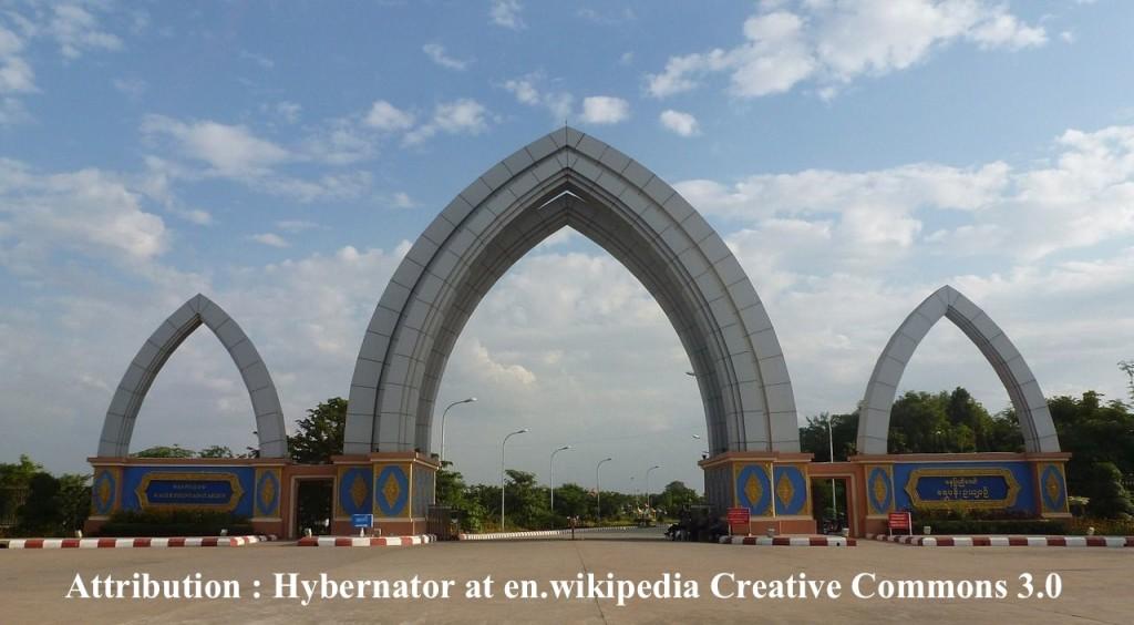 Naypyidaw Arch